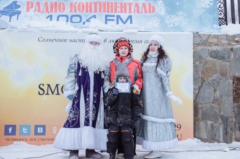 «Континентальная Рождественская ёлка» собрала сотни южноуральцев