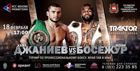 Известный южноуральский тайбоксер Хаял Джаниев выступит на турнире в Челябинске