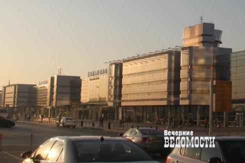 Авиакомпанию «АЗУР эйр» наказали на двадцать тысяч рублей за то, что она не утолила жажду екатеринбуржцев