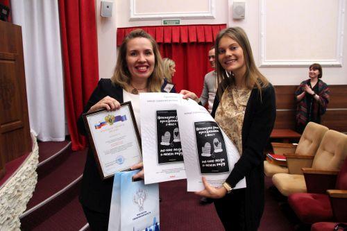 Прокурор Свердловской области наградил неравнодушных студентов