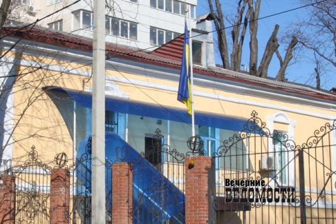 Уральского депутата вызвали на допрос в Киев
