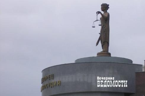 На Урале «черный лесоруб» свалил деревьев на полмиллиона рублей и три года лишения свободы