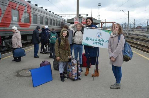 Дельфийские игры: Свердловская область встречает гостей
