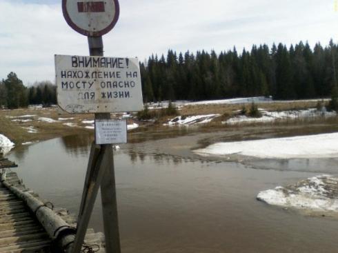 Резкое потепление, взломавшее лед на уральских реках, опровергло прогнозы синоптиков