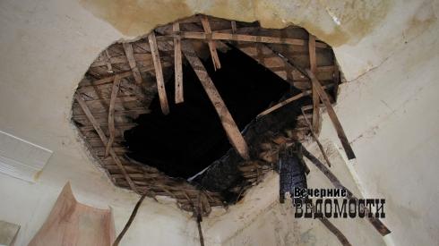 На защиту жителей Городка чекистов в Екатеринбурге встал областной депутат