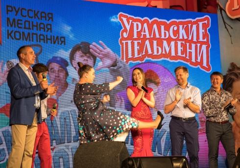 Празднование 260-летия Кыштымского медеэлектролитного завода совместили с Днем металлурга