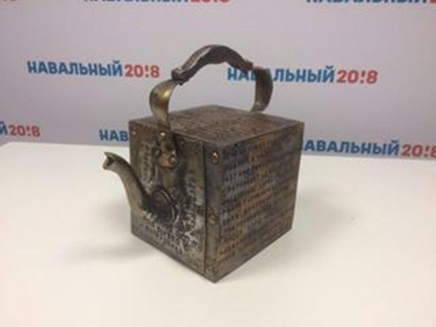 Цитаты про Путина на чайнике для Навального