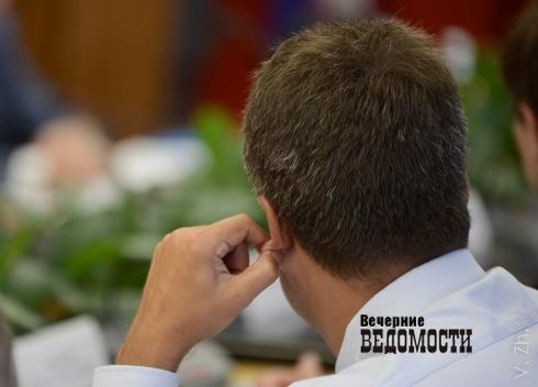 Сергею Миронову пишут с Урала