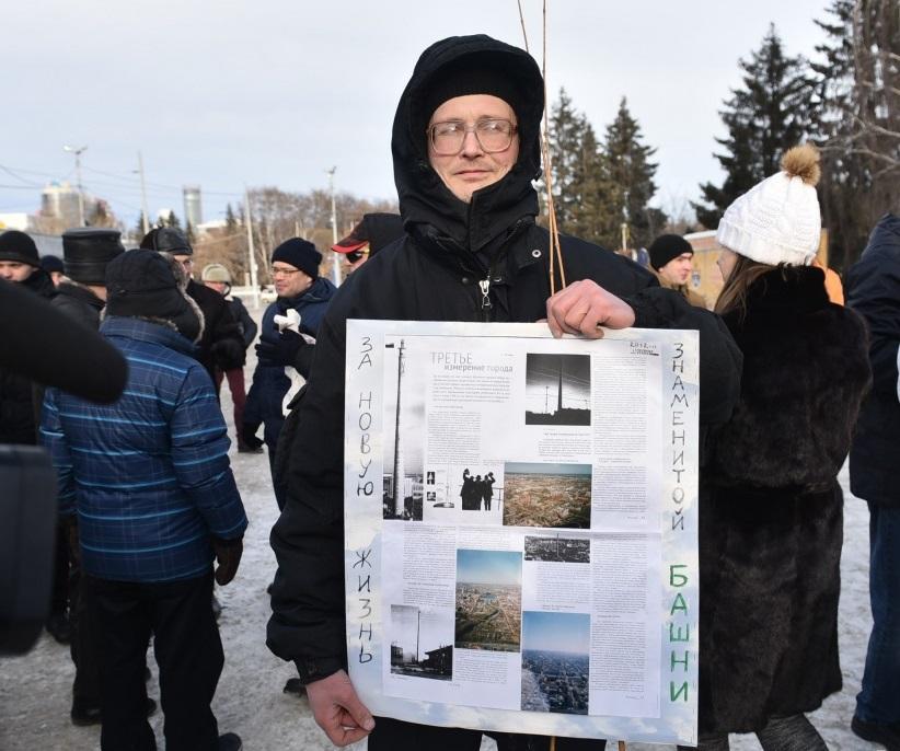 Протестное обострение в Екатеринбурге: три акции в один день